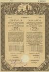 Obligacja 1929 Krakow210 Wikimedia Commons autor Julo