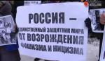 Rusko je ochrancem foto youtube