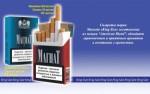 beloruské cigarety